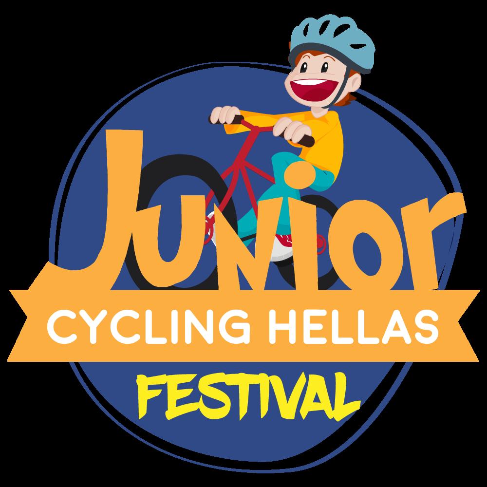 Δελτίο Τύπου 1st Junior Cycling Hellas Festival