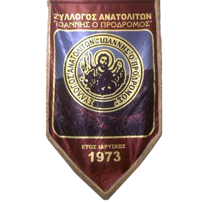 Cultural Association of Anatoli
