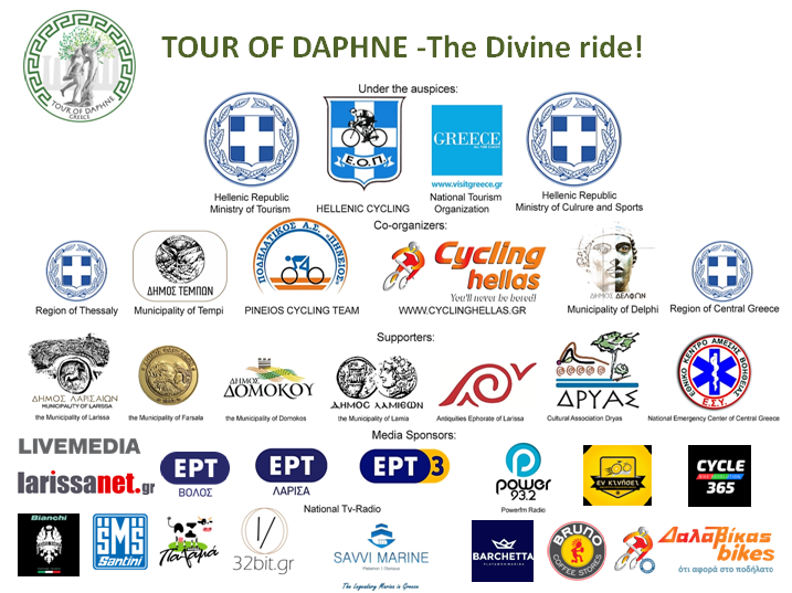 Tour of Daphne Supporters