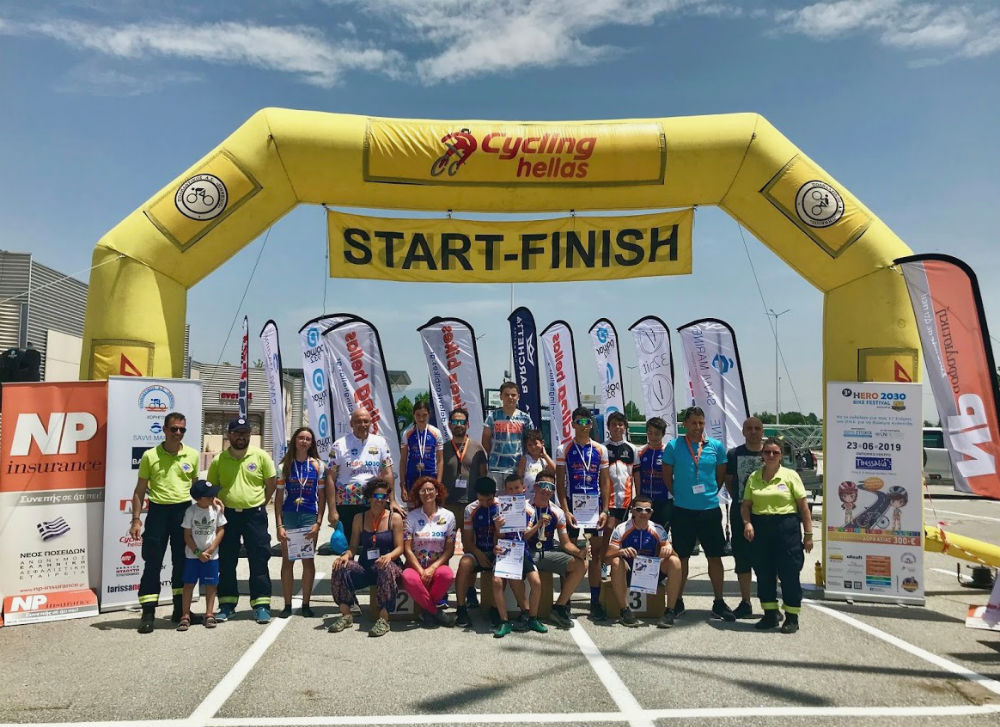 Cycling Hellas Junior Race