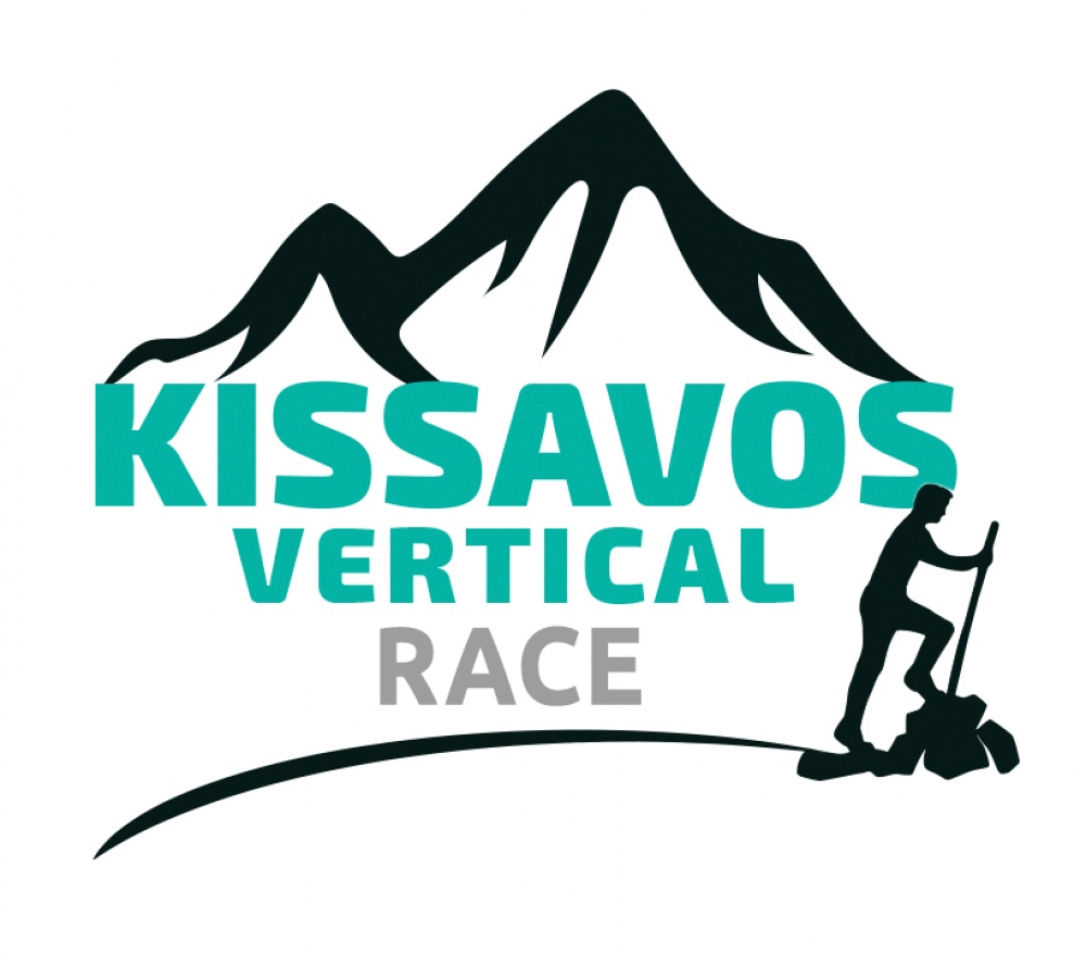 Kissavos Vertical Race